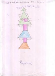 138. ANDRIAMAMPIONONTSOA Jean Raymond